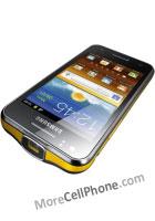 Samsung Galaxy Beam (GT-i8530)