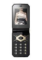 Sony Ericsson Jalou (D&G edition)