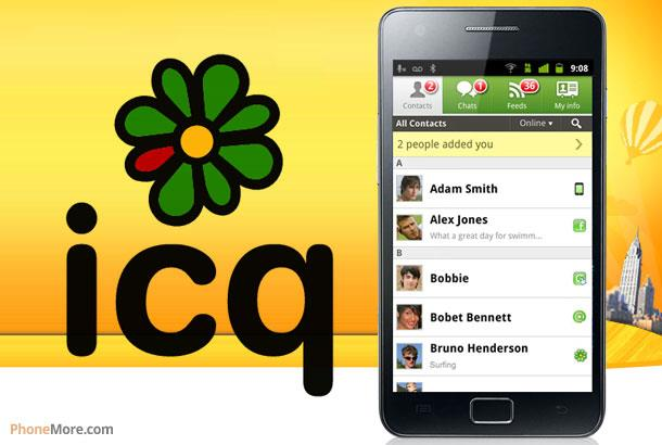 icq message sound