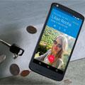 Motorola Moto X Force com ShatterShield