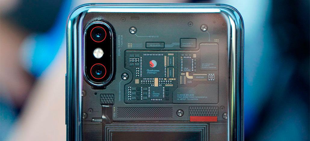 Xiaomi Mi 8 Explorer recebe modo de vídeo de 960 FPS