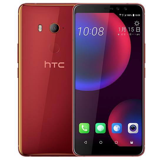 Smartphone HTC U11 EYEs