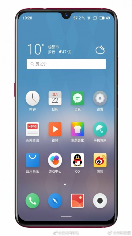 CEO confirma Meizu Note 9 com Snapdragon 6150 e câmera de 48 MP
