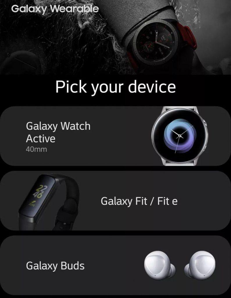 Galaxy Watch Active, Galaxy Fi e Galaxy Buds são confirmados pela Samsung
