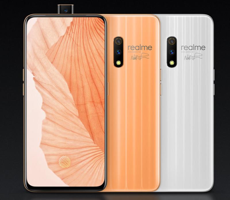 smartphone realme x special